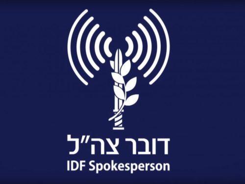idf-spokesperson-logo[1]